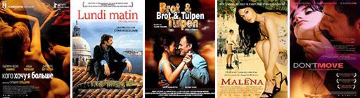 итальянские фильмы с русским переводом