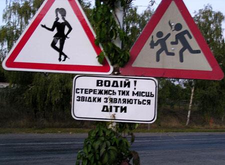 Проститутки саратова за тысЯчу рублей